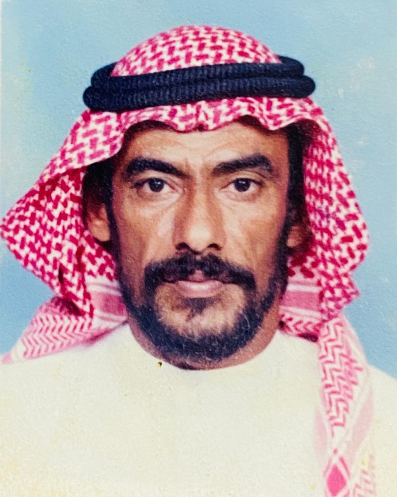 حميد حامد سالم الفارسى